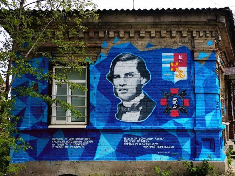 В сети разгорелись жаркие споры о портрете Лакиера на доме в Таганроге