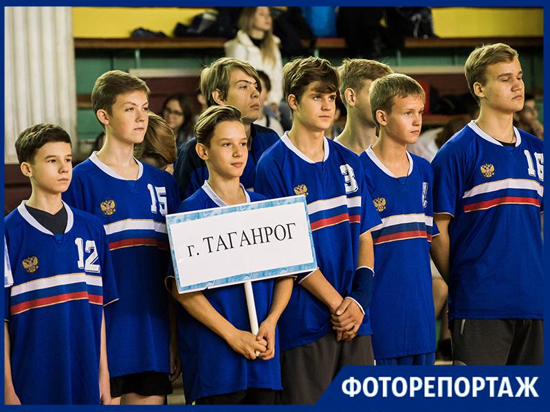 Зональные соревнования Спартакиады школьников открылись в Таганроге