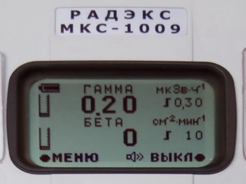 В Таганроге зафиксировали повышение уровня радиации