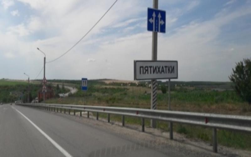 Пятихатки под Таганрогом могут признать самым веселым городом в РФ