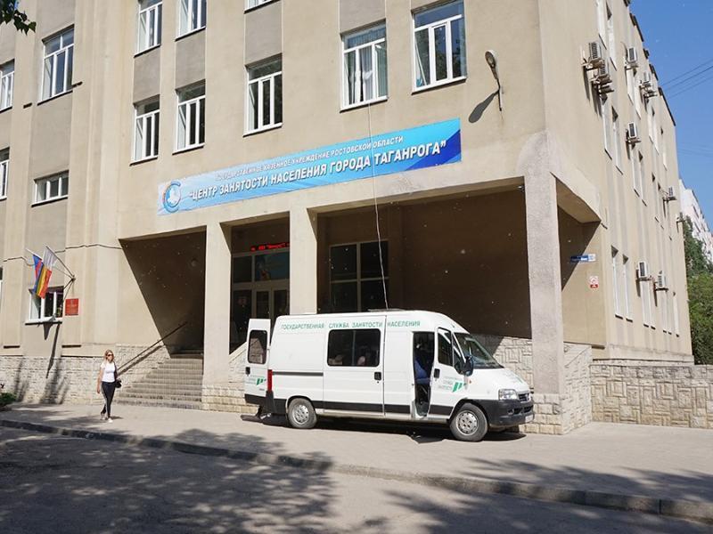 На 14,5% выросло количество безработных в Таганроге за год