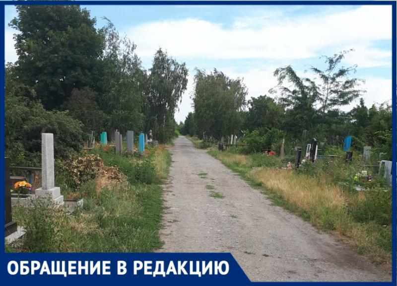«Деньги берут, а порядка нет»: таганрожец о Мариупольском и Николаевском кладбищах