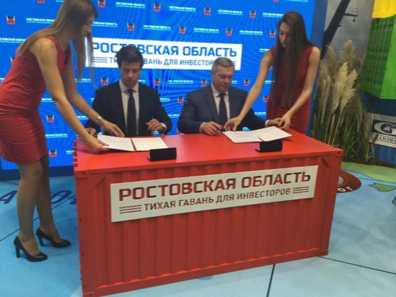 Около 6,5 млрд планирует вложить в таганрогский завод губернатор области