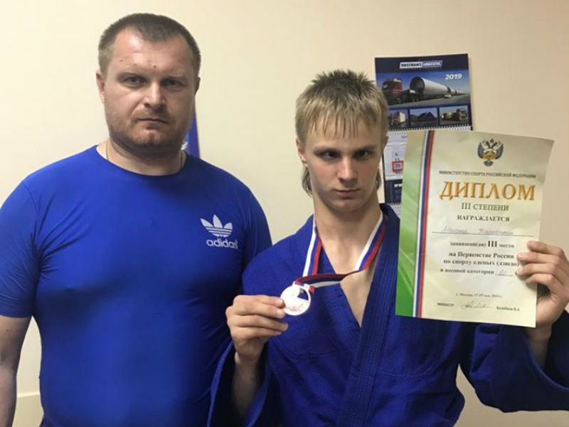 Слабовидящий спортсмен из Таганрога занял 3-е место на престижных соревнованиях по дзюдо