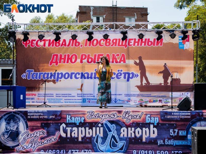 В Таганроге после 30-летнего перерыва возродился «День рыбака»