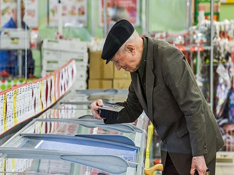 В 7859 рублей оценило региональное правительство прожиточный минимум таганрогских пенсионеров