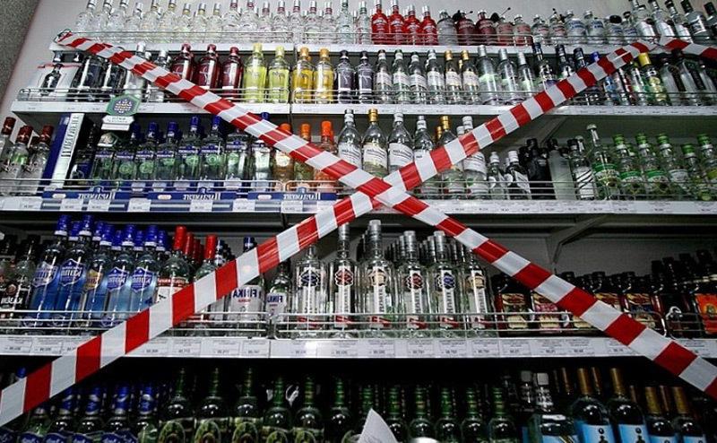 1 июня в Таганроге запрещена продажа алкоголя