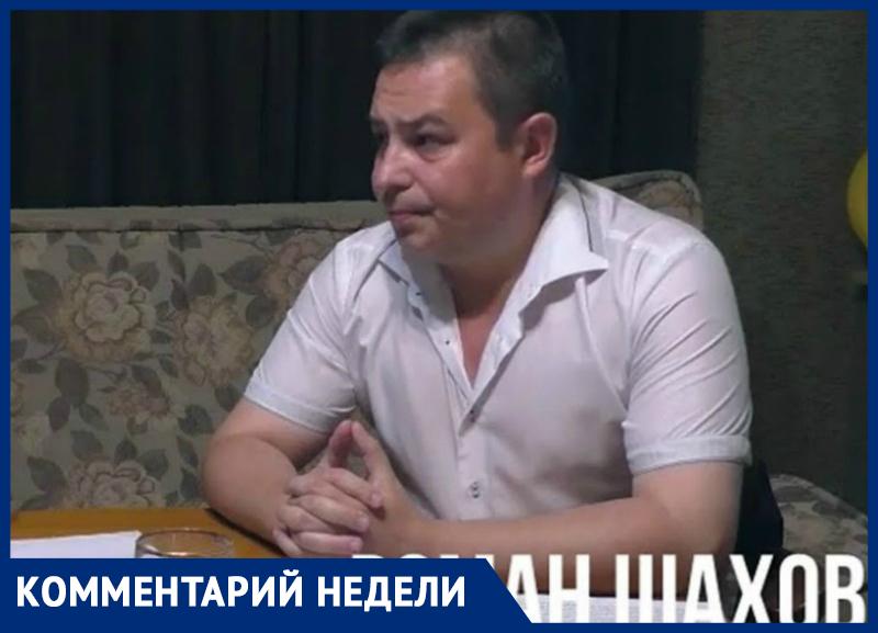 Форсайт-сессия в «Таганрог- 2024»:мнения политиков