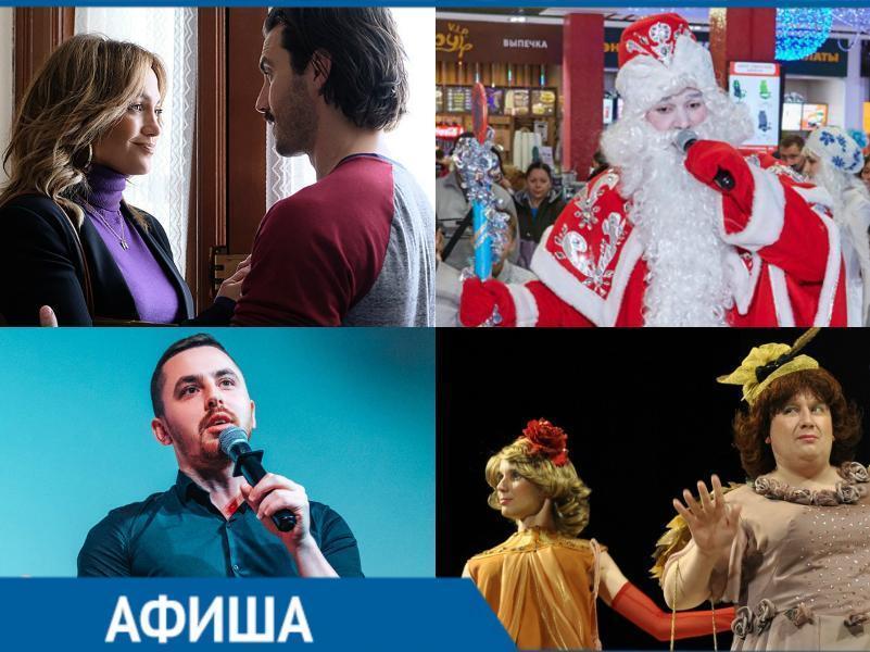Куда пойти в Таганроге: художественная выставка, Stand Up, конкурс костюмов и семейный танцевальный праздник