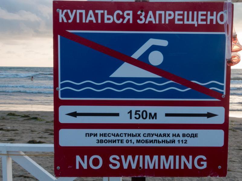 Роспотребнадзор не рекомендует купаться в водоемах Таганрога