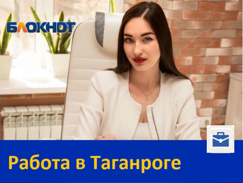 Работа в Таганроге: требуются менеджеры в отдел продаж рекламы
