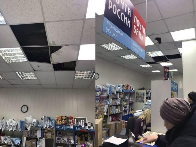 «Закройте рот»: работникам приказали не жаловаться на апокалипсис в таганрогском отделении почты