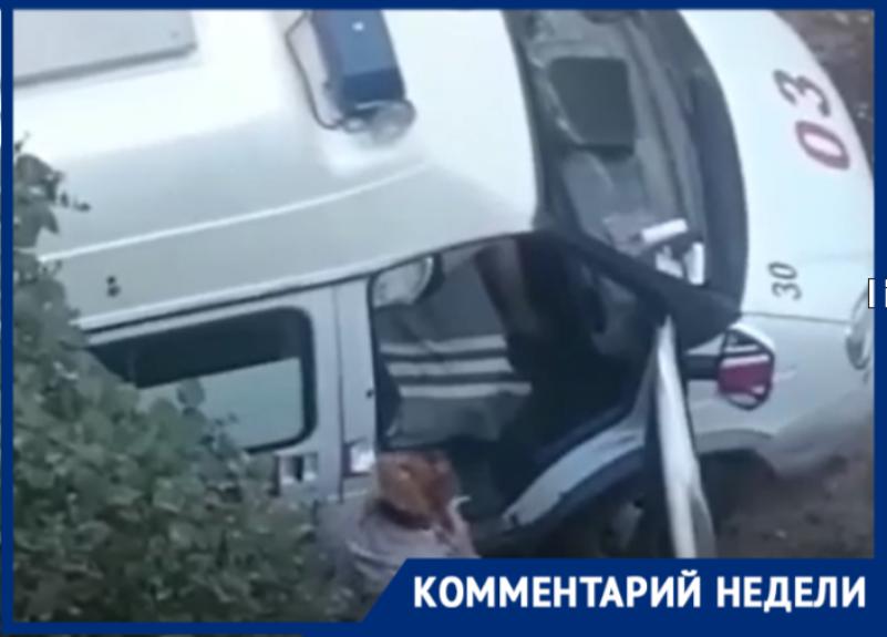 Главврач БСМП Таганрога Сафонов наказал фельдшера, которая курила в «скорой»