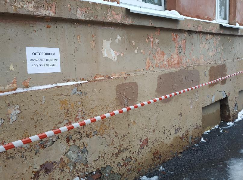 Борьба с опасными сосульками в Таганроге ограничилась аварийными ленточками