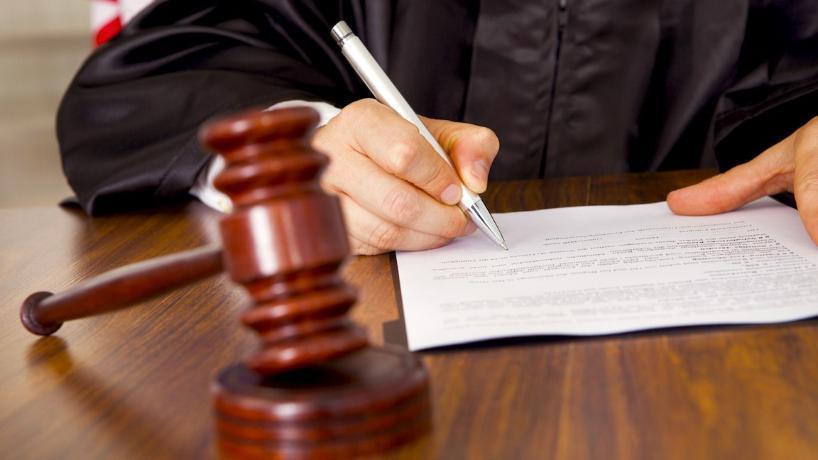 Сбывавшего наркотики жителя Таганрога приговорили к трем годам лишения свободы