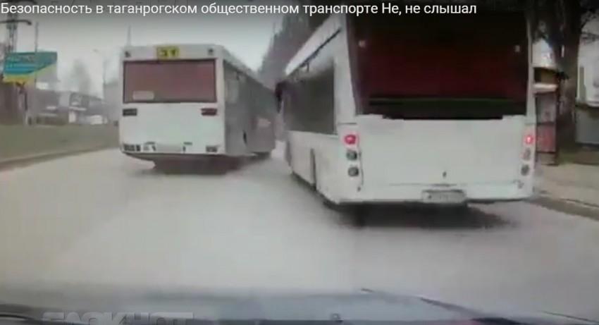 Водителей общественного транспорта, устроивших гонки по Таганрогу, оштрафовали