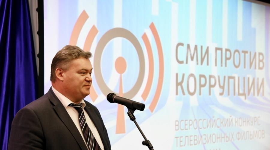 «Журналисты против коррупции» - в Таганроге объявлен конкурс