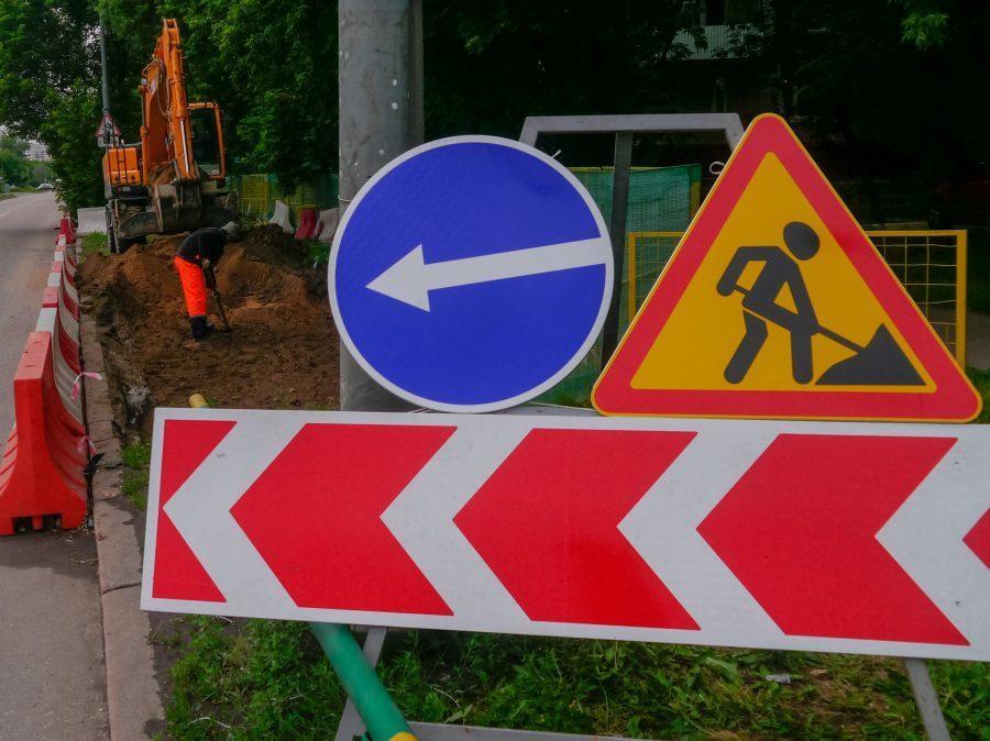 В Таганроге капитально отремонтируют дорогу на улице Шило