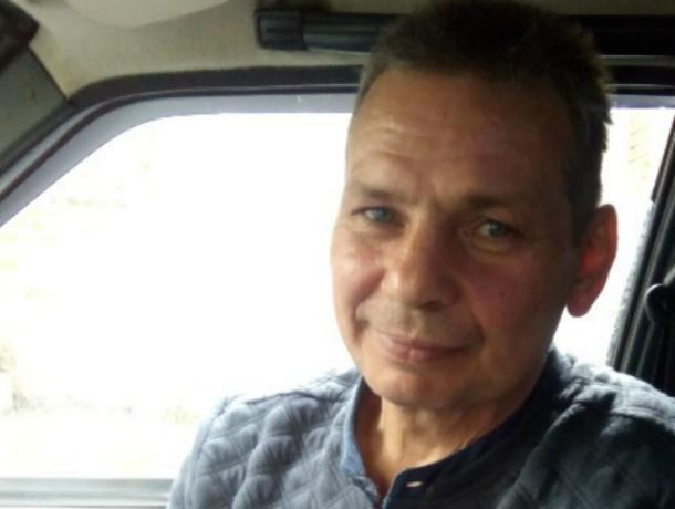 В Таганроге сын разыскивает пропавшего отца