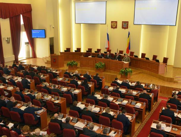 Депутаты Таганрога в Заксобрании  РО могут открыто смотреть в глаза своим гражданам