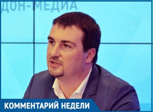 Депутат Артем Екушевский выступил против закрытия женских консультаций в Таганроге