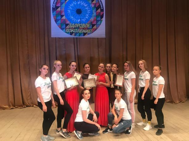Танцевальный ансамбль из Таганрога получил Гран-при на областном конкурсе