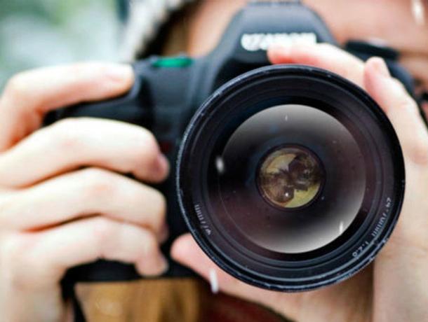 Молодежь Таганрога приглашают  поучаствовать в фотоконкурсе