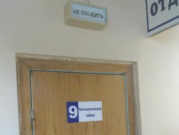 Денег нет, но вы лечитесь: у властей Таганрога нет средств на рентген-аппарат