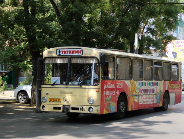 Начальник транспортного цеха уже переоделся и переобулся ради  транспорта в Таганроге
