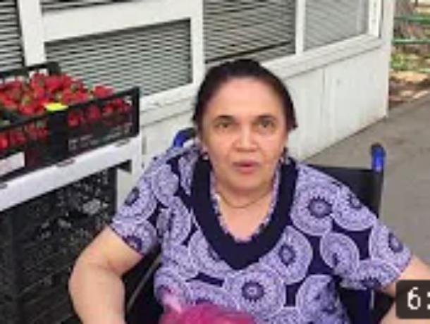 « Доступная среда» для галочки в Таганроге