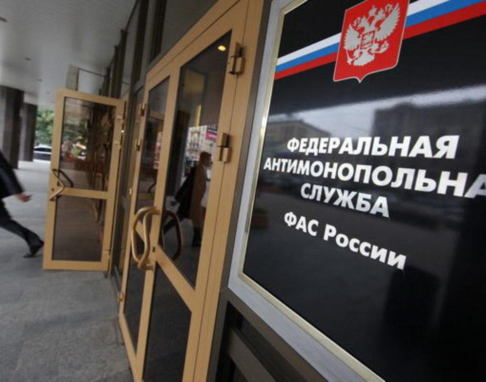 Для любителей неправильной парковки в Таганроге вышли новые законы