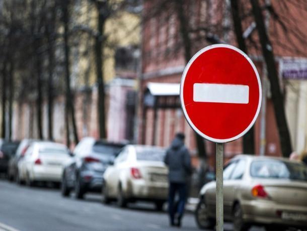 Из-за чемпионата мира по футболу в Таганроге на 8 часов ограничат движение