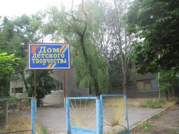 Администрация Таганрога решила судьбу заброшенного Дома детского творчества