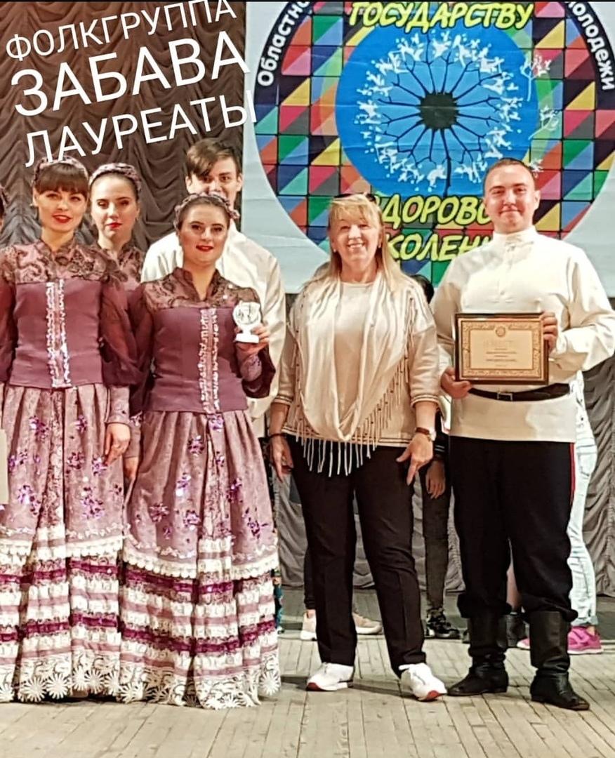 Таганрогская «Забава»  завоевала диплом лауреата  за народное пение
