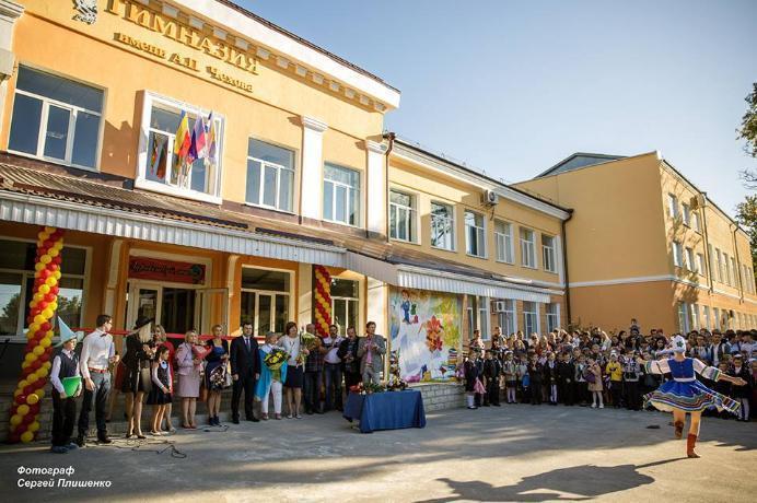 Обновленная гимназия им. Чехова вновь открыла двери для 643 учащихся