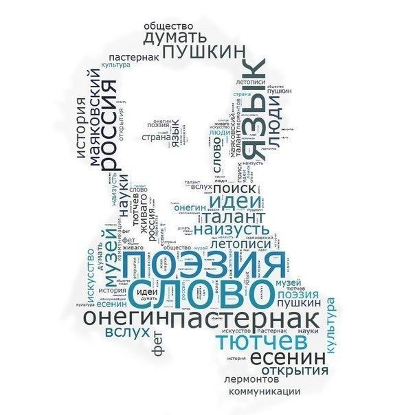 Всемирный день поэзии пройдет и в Таганроге