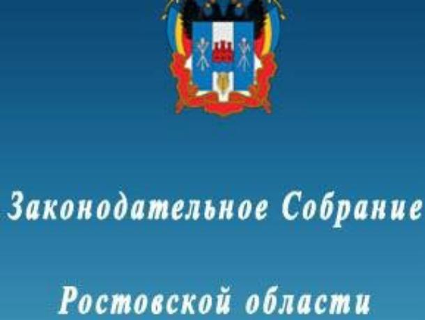«Единая Россия» в Таганроге  определилась с главными претендентами на мандаты в областной парламент