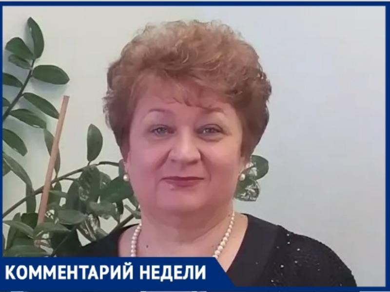 Президент обещал - Пенсионный фонд Таганрога сделал
