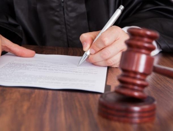 За убийство знакомого стулом житель Таганрога получил 8,6 лет колонии