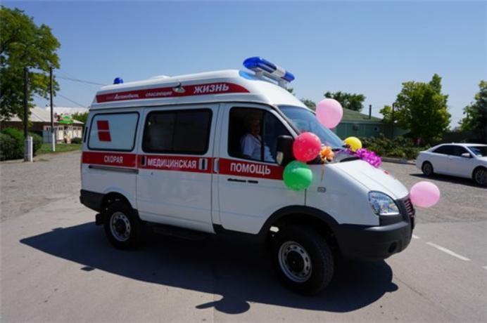 Две машины скорой медпомощи подарили жителям Неклиновского района под Таганрогом