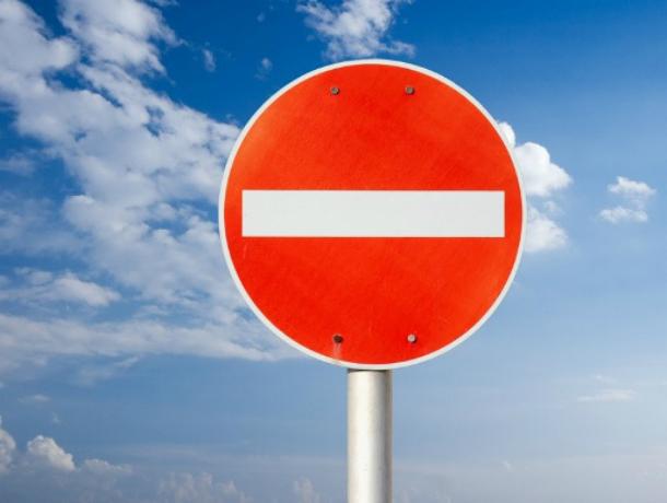 На  «Красную горку» и «Радоницу»  будут некоторые изменения  в работе транспорта в Таганроге