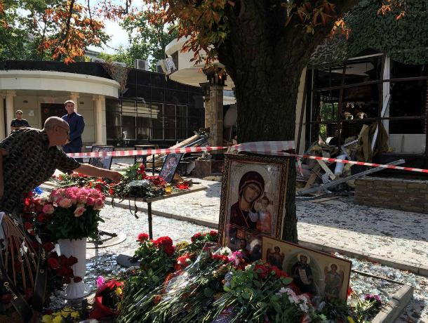 ДНР прощается главой республики Александром Захарченко