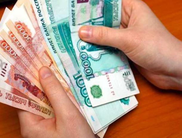 Почти 395 миллионов освоят в Таганроге