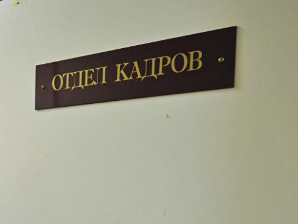 Неудачным оказалось возвращение на работу для подозреваемого в отравлении  коллег таллием в Таганроге
