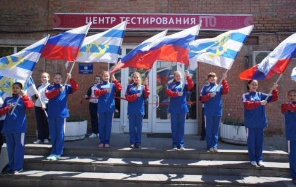 Таганрожцы вошли в сборную Ростовской области по ГТО
