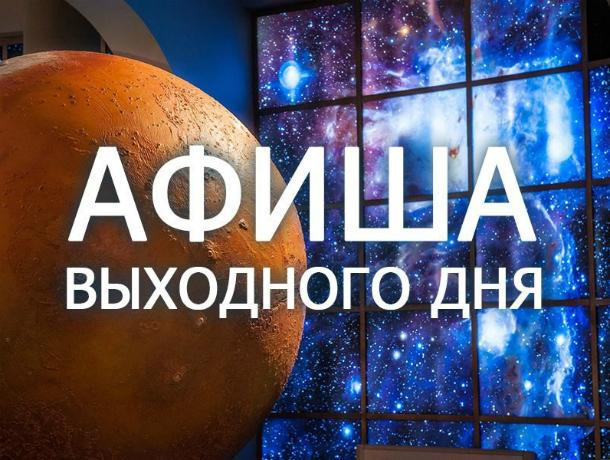 Потрясающе насыщенный уикенд можно провести в Таганроге