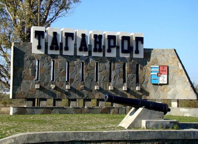 Власти Таганрога потратят 230 тысяч рублей на фотоальбомы