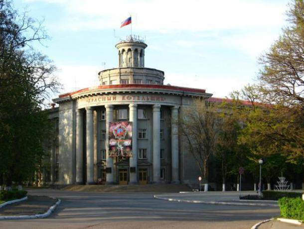Половину имущества таганрогского «Красного Котельщика» ждет распродажа