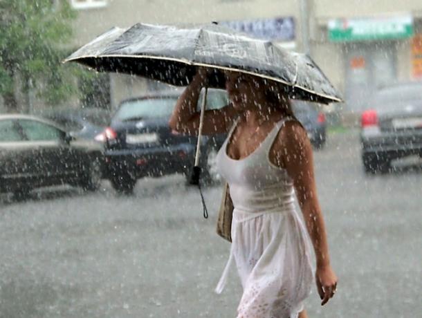 МЧС предупреждает, Таганрог ждет ухудшение погоды – ветер, дождь, гроза