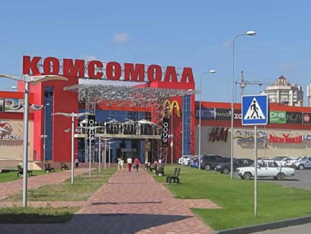 Компания, владеющая «Мармеладом» в Таганроге, прикупила   крупный торговый центр в Волгограде